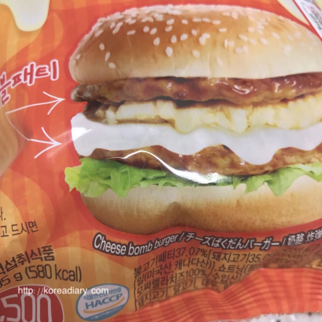 コンビニGS25のチーズ爆弾バーガーを食べてみた。