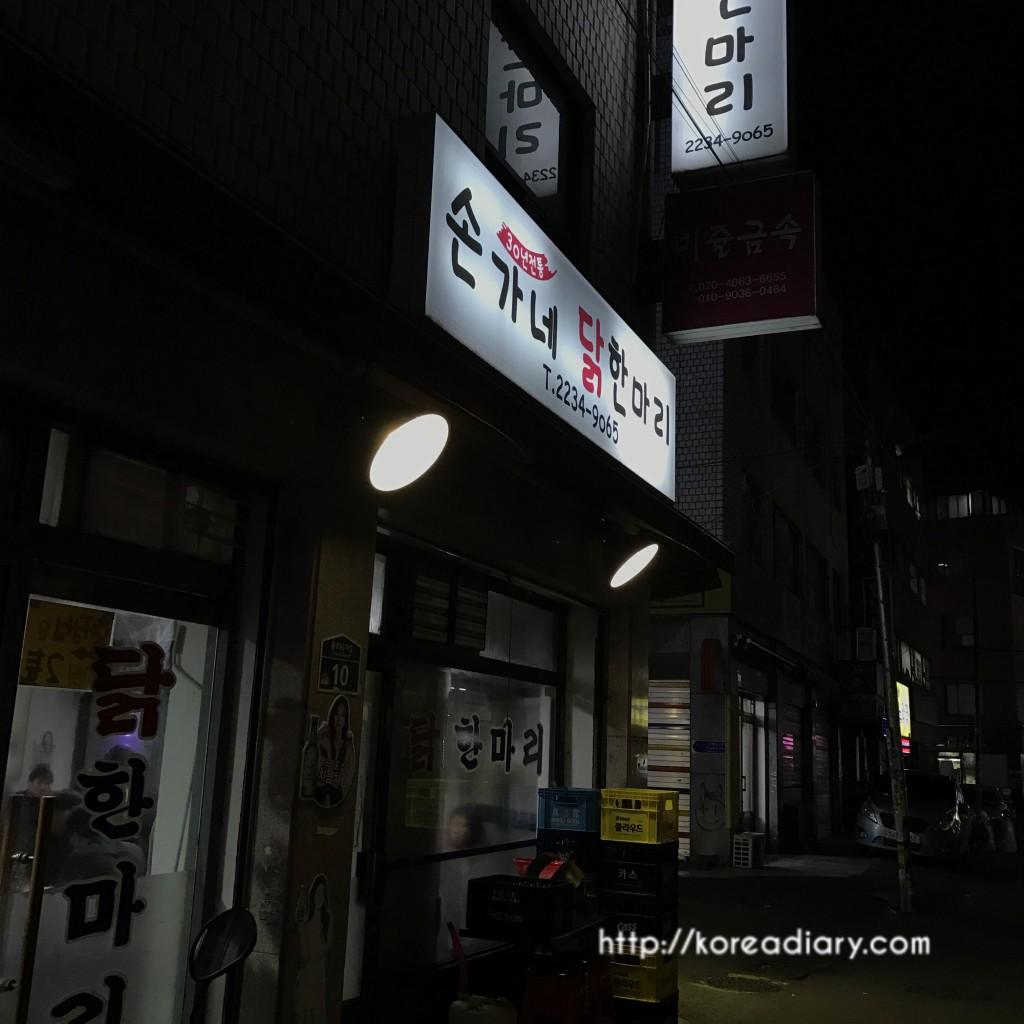 日本のテレビで紹介されたソンガネタッカンマリに行ってみた♪