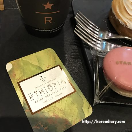 韓国スタバのリザーブ店でコーヒー飲んでみた。