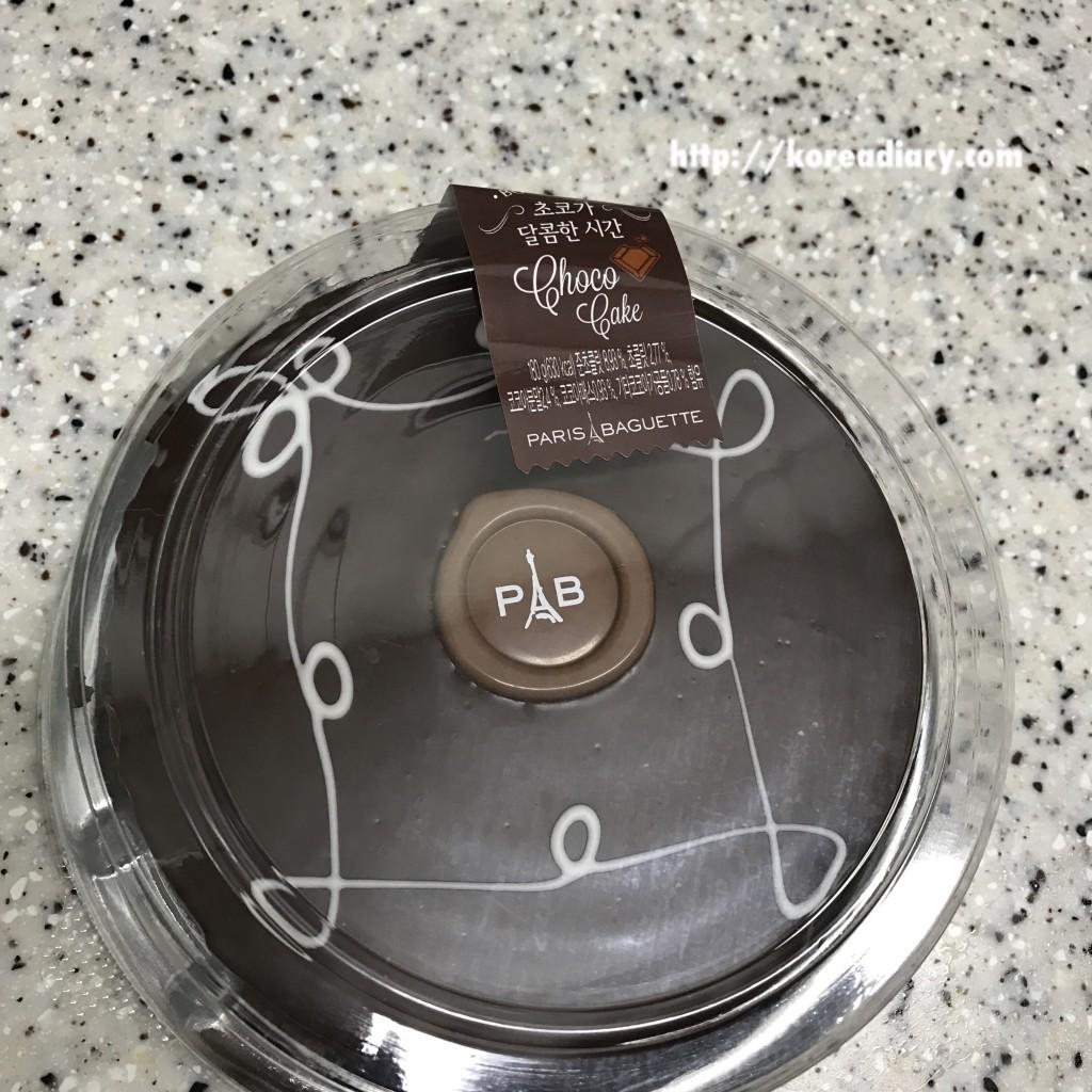 パリバケットのミニチョコケーキ