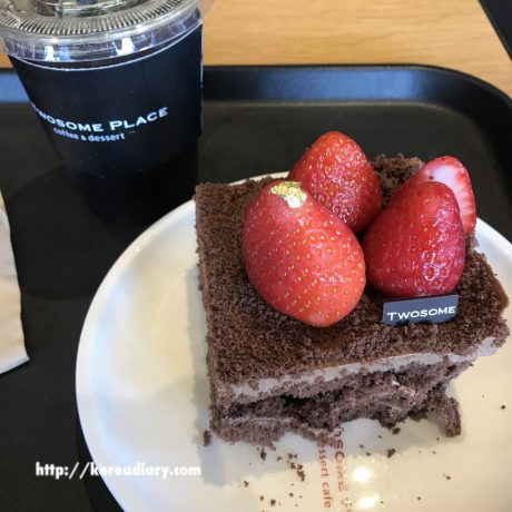 A Twosome Pleceでチョコレート生クリームケーキ♪