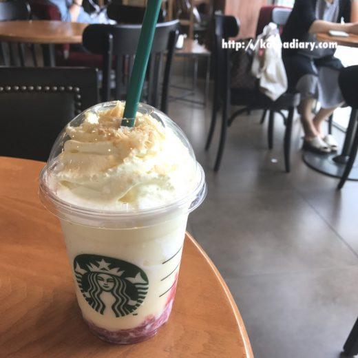 韓国スタバ シュークリームタルギフラペチーノ♪