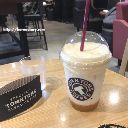 タムタムでハルラボンヨーグルトクリームラテ♪