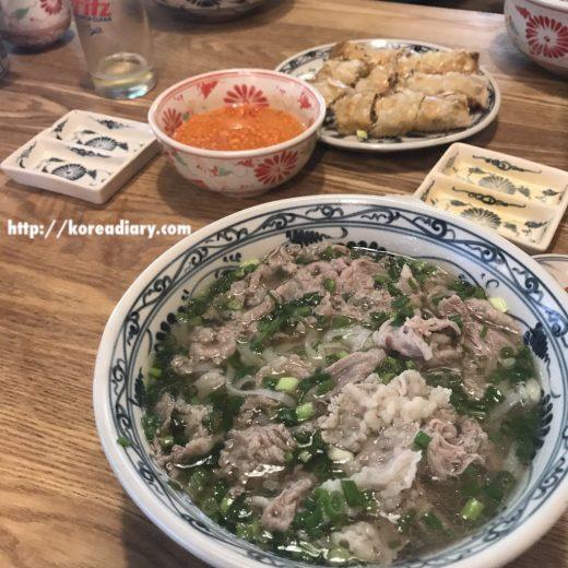 カロスキルの人気ベトナム料理店Emoi♪