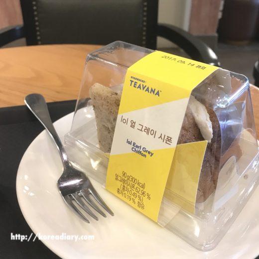 韓国スタバのアールグレイシフォンケーキ。