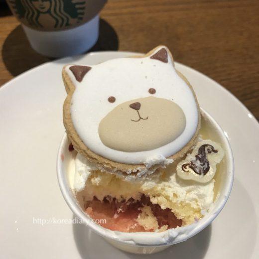 韓国スタバの可愛い犬のカップケーキ♪