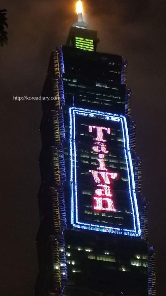 台北旅行3日目 ~台北101から極度乾燥~