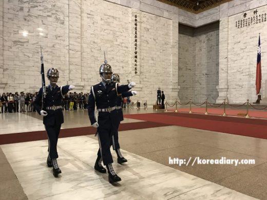 台北旅行3日目 ~中正紀念堂で衛兵交代式~