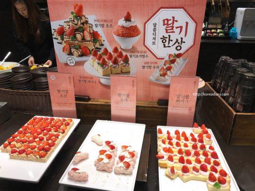 久しぶりに韓食ビュッフェのチャヨンビョルゴク(自然別曲)へ♪