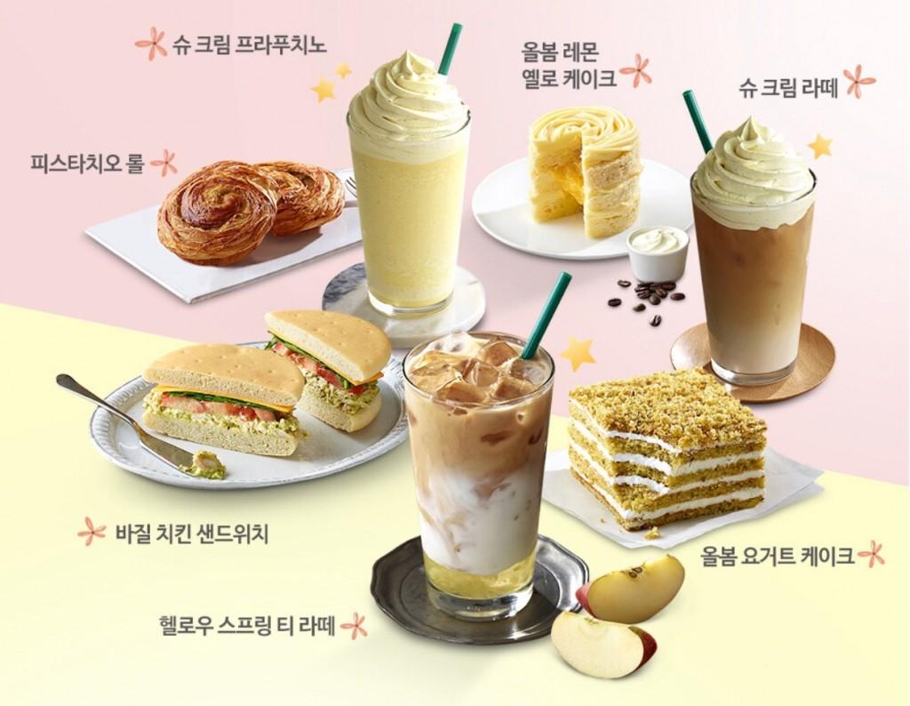韓国スタバ 春のケーキ♪