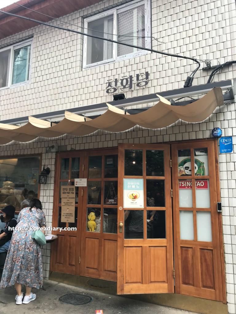 イクソンドンの行列するマンドゥのお店♪チャンファダン