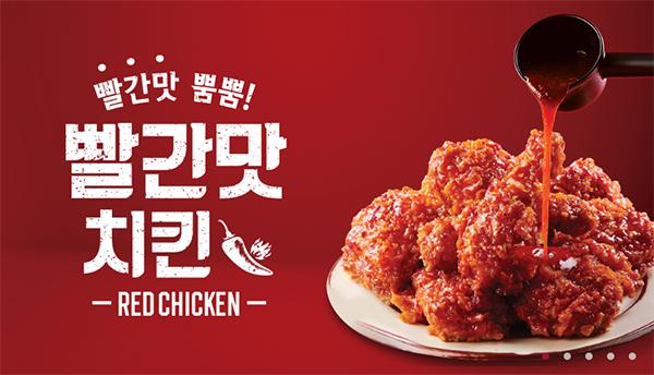 韓国KFCのヤンニョムチキンを食べてみる。