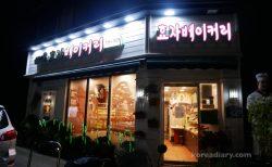 西村の老舗パン屋でパンを買ってみる。