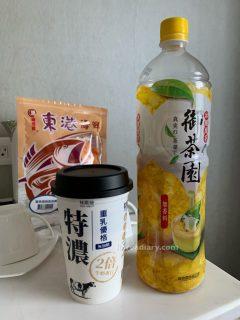 台湾旅行での色々。