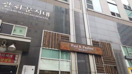 久しぶりにPaul & Paulinaでパン♪