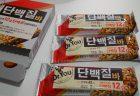 韓国スタバ オニオンベーコン&チェダーチーズパニーニ