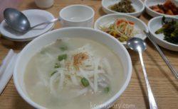 済州島郷土料理の赤甘鯛のスープ♪