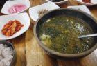 韓国スタバ 有機農抹茶で作ったラテ。