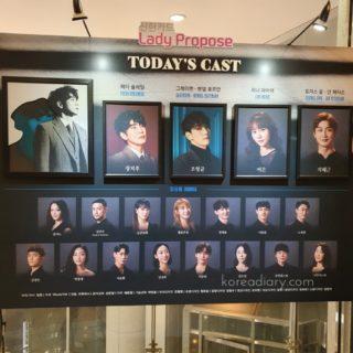 韓国で初ミュージカル♪影を売った男。