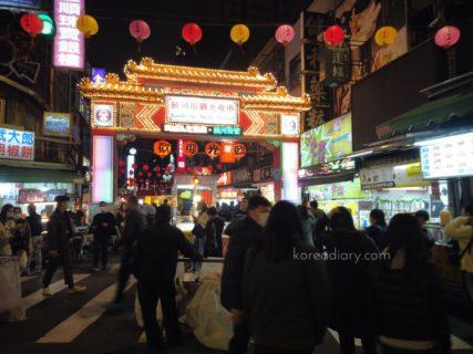 台北3日目~饒河街観光夜市へ。