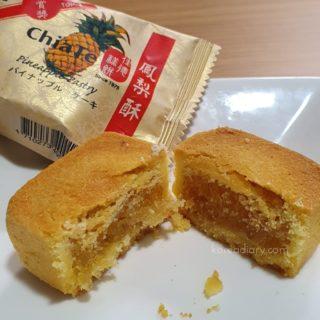 台湾土産はやはりパイナップルケーキ。
