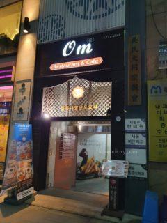 光化門のネパールインド料理店オム。