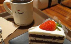 ポールバセットはロールケーキも美味しい。